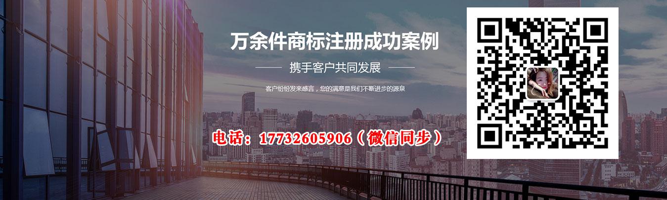 龙岩商标注册代理服务商